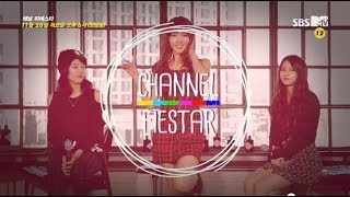 SBS MTV 'Channel FIESTAR' Preview