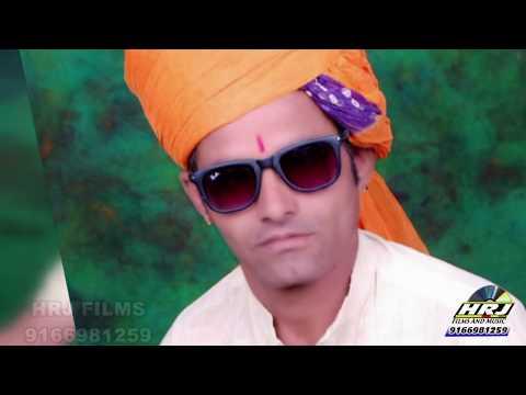 full HD fagan फागण हनूमान बैनिवाल हरेन्द्र जाट Singer Harendar Jaat Hrj films 9166981259