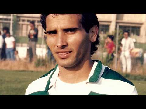 Zinho - Sporting CP
