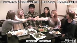 【两站联合】Unpretty Rapstar Yezi被掩盖的过去魅力集 {KoonTV片段} 中字