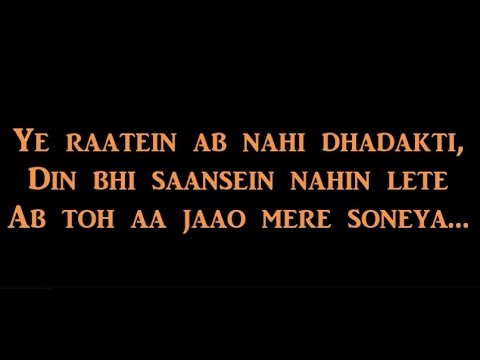 Tere Bin Nahi Laage (Orginal) Karaoke With lyrics