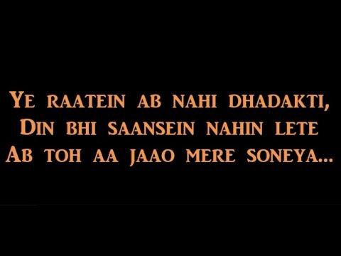 Tere Bin Nahi Laage (Orginal) Karaoke With Lyrics