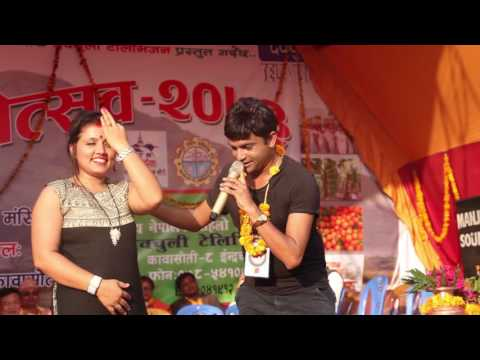 Pasupati Sharma Great Singing on Devchuli Mahotsab 2073