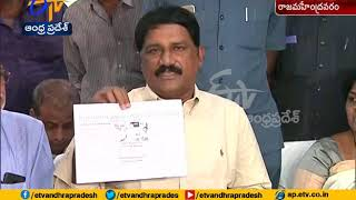 Minister Ganta Reacts on Avanti Srinivas Quits TDP | Over Comments on CM