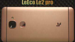 leEco Le2 pro  1-ый день использования  ОБЗОР