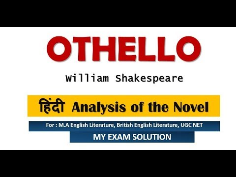 OTHELLO || Shakespeare Play || In Hindi || English Literature