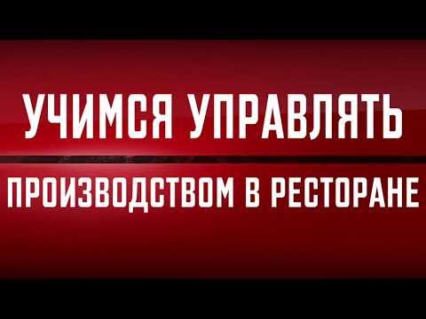 Promo Video. Среда обучения. 5S
