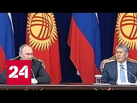 Россия инвестирует 100 млрд руб в газификацию Киргизии