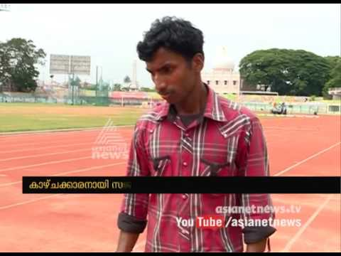 Sajeev lost his chance to participate in state senior athletics championship due to not having shoes