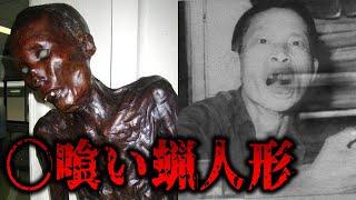 【衝撃】◯食い男&懲役14万年の女 -Thailand-
