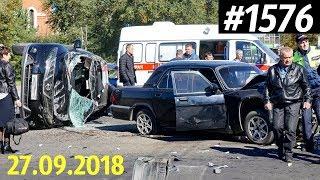 Видеообзор от канала «Дорожные войны!» за 27.09.2018. Видео № 1576.
