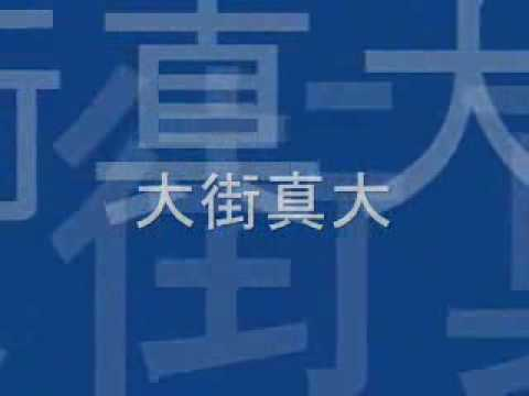 CHUYỆN ĐỜI PHIÊU BẠT CỦA TAM MAO .flv