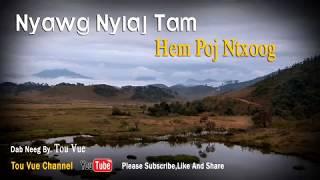 Yawg Nyiaj Tam Hem Poj Ntxoog 05-6-2017