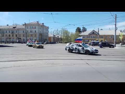 Разукрашенные автомобили на 9 мая Ангарск 09.05.18