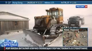 Вездеходы и Грузовики по бездорожью Экстремальные дороги севера России