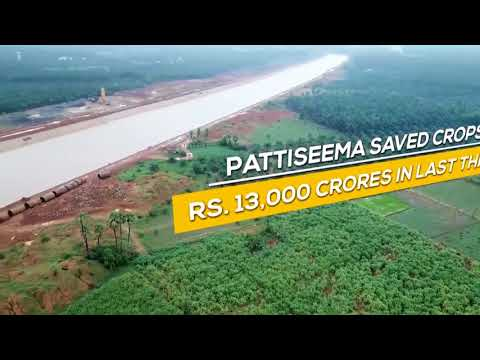 Amazing Pattiseema visuals