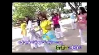 Thingyan Moe Remix သႀကၤန္မိုး Karaoke
