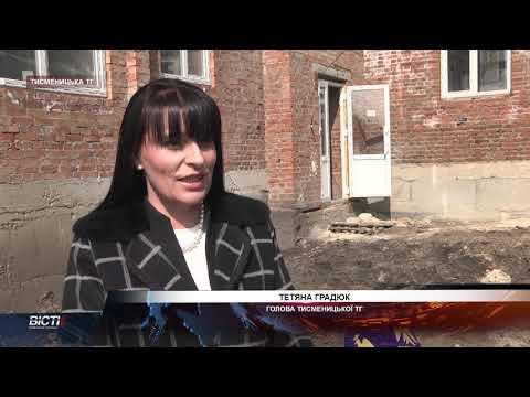 У селі Чорнолізці Тисменицької громади невдовзі відновлять будівництво садка