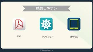 http://www.testpassport.jp/Software-as-a-Service-Oracle-Human-Capit...