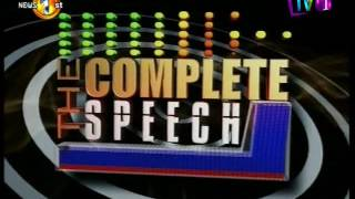 Complete Speech  11th August 2016