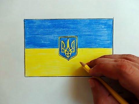Как раскрасить герб