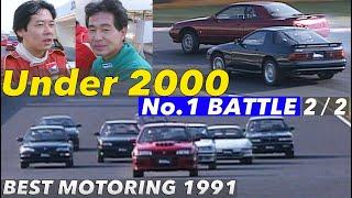 〈Subtitles〉5ナンバー最速車決定戦 Part 2 筑波サーキットBATTLE!!【Best MOTORing】1991