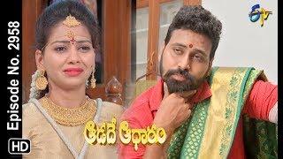 Aadade Aadharam | 7th January 2019   | Full Episode No 2958 | ETV Telugu