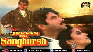 Jeevan Ek Sanghursh | Full Hindi Movies | Anil Kapoor | Madhuri Dixit | Paresh Rawal | Anupam Kher