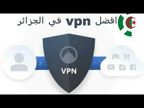 Image result for ‫VPN في الجزائر‬‎