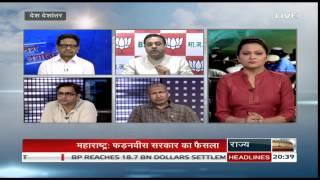 Desh Deshantar - Maharashtra govt's stand on education in Madrasas 2017 Video
