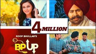 Bp Up (Roop Bhullar) Mp3 Song Download
