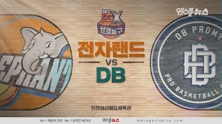 【HIGHLIGHTS】 Elephants vs Promy | 20181109 | 2018-19 KBL