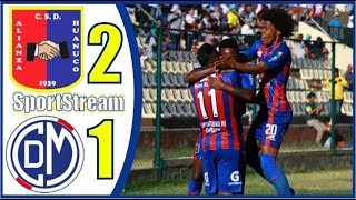 GOLES ANALISIS ⚽️ Alianza Universidad vs Deportivo Municipal ⚽️ Clausura 2019 - Liga 1 Peru Cup