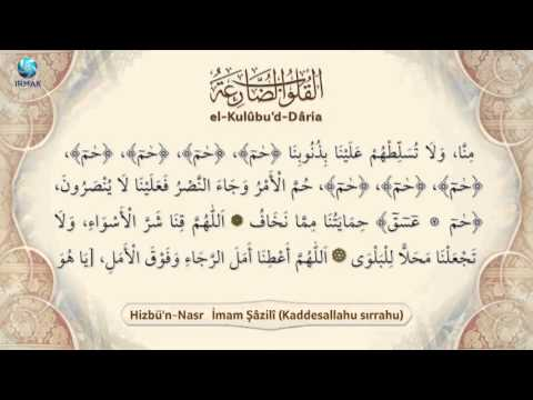 Hizbul Nasr Duasi Pdf