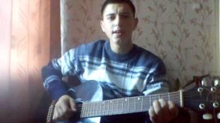 С днем рождения-песня под гитару
