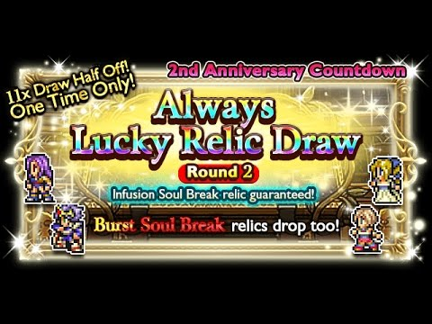 [FFRK] 2nd Anniversary | Always Lucky Relic Draw - Phase 2 Infusion #78