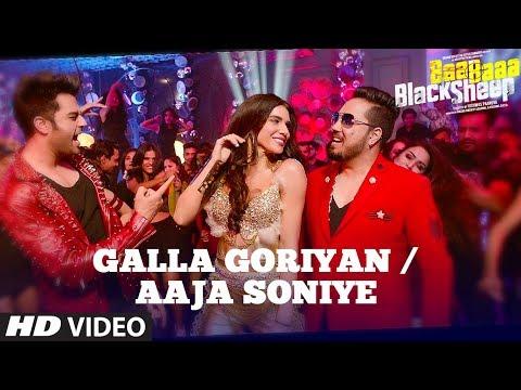 Gallan Goriyan (Full Song) | Kanika Kapoor, Mika Singh | Manish Paul | Baa Baa Black Sheep |