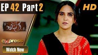 Drama | Agar Tum Saath Ho - Episode 42 Part 2 | Express Entertainment Dramas | Humayun Ashraf