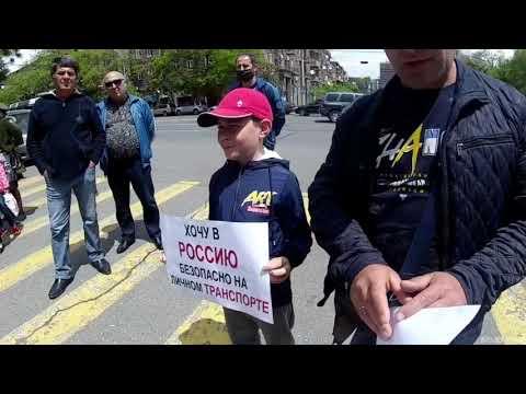 Посольства России в Армении не хочет помогать гражданам РФ