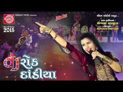 Aishwarya Majmudar | DJ Rock Dandiya | Nonstop | Gujarati Garba 2015 | AUDIO SONGS