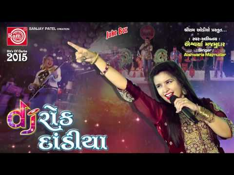 Aishwarya Majmudar | DJ Rock Dandiya | Nonstop | Gujarati Garba 2015 | AUDIO SONGS