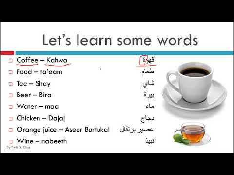 MSA Arabic complete course - For foreigners! Beginner to Pro : Learn some words