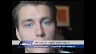 «Деффчонки»  У Воробьева роман с официанткой
