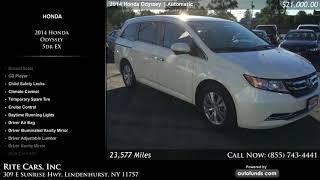 Used 2014 Honda Odyssey | Rite Cars, Inc, Lindenhurst, NY - SOLD