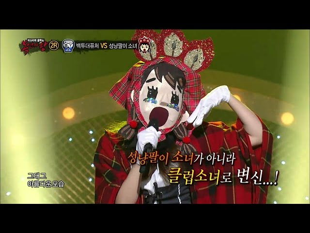 【TVPP】 Hani(EXID) - Honey, 하니(EXID) - Honey @ King Of Masked Singer