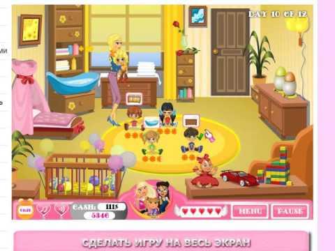 Играть в игру — уход за детьми часть 3