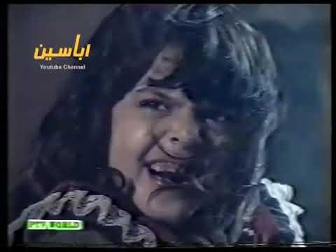 Haqeeqat PTV Horror Drama   Episode 10   ڈرامہ سیریل حقیقت thumbnail