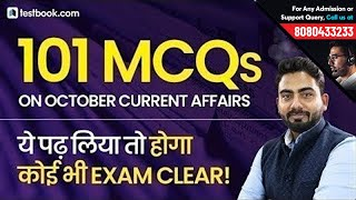 Top 100 Current Affairs Questions | October Current Affairs Revision Class | Abhijeet Sir