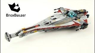 lEGO Star Wars 75186 - СТРЕЛА - Обзор набора