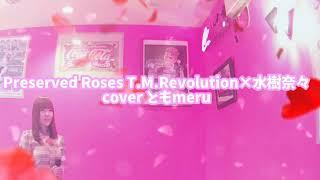 2019年2月動画 プリロゼは昔良く歌いました    革命もプリロゼも好きな...